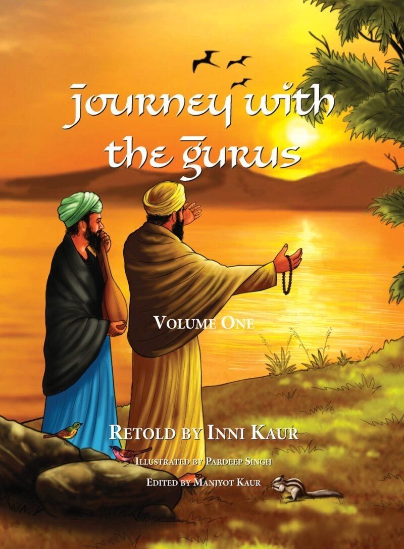 JWTG Vol. 1 Book Cover