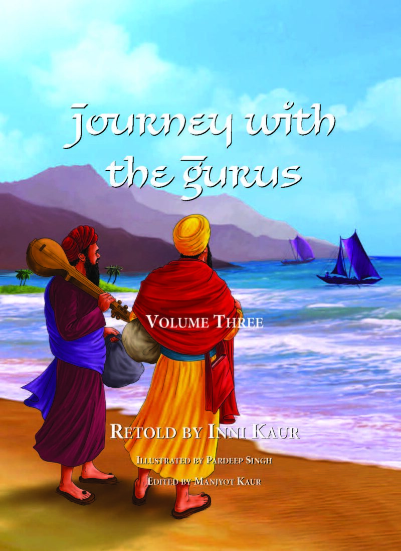 JWTG Vol. 3 Cover