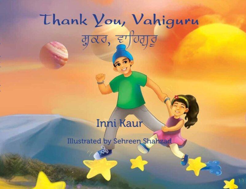 Thank you Vahiguru Cover