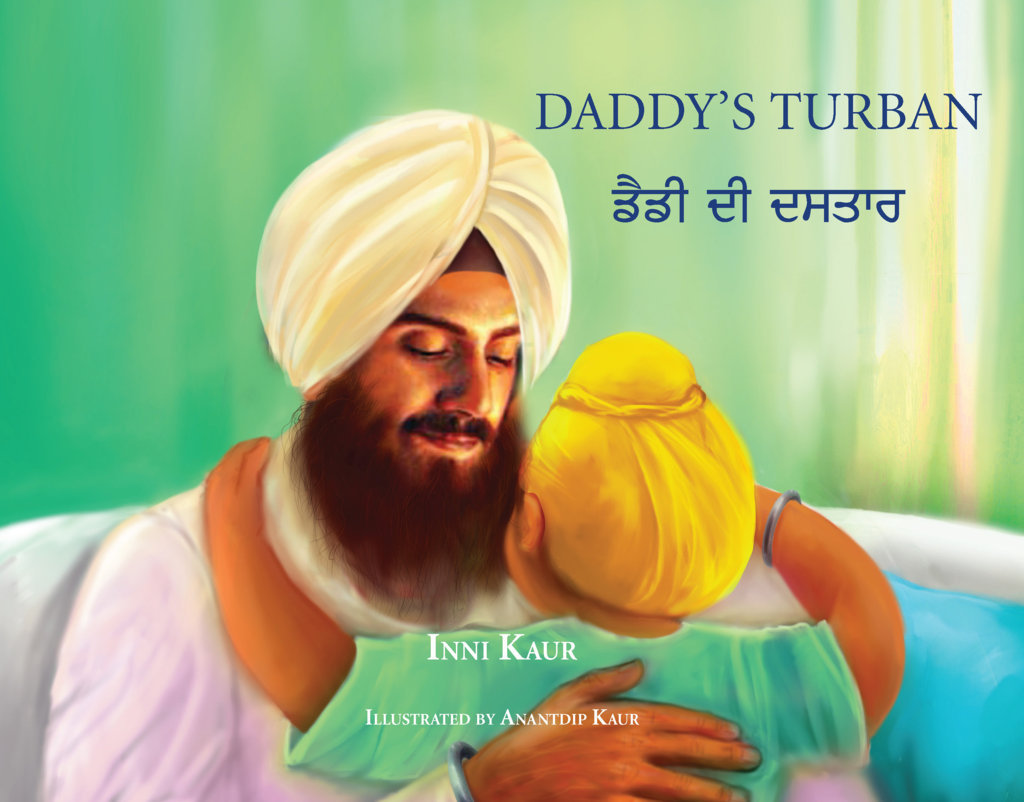 OP Daddys Turban New book cover